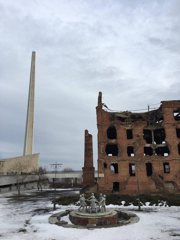 Memorial Complex Volgograd